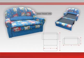 Малогабаритный диван Оксана (105)